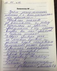 Ломова Татьяна Владимировна