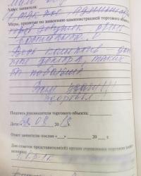 Кирюхина Людмила Дмитриевна